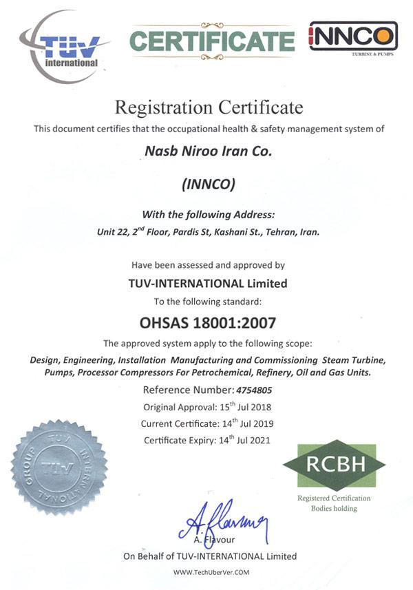 گواهینامه OHSAS